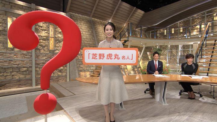2019年10月08日森川夕貴の画像04枚目