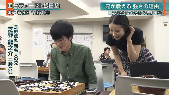 2019年10月08日森川夕貴の画像05枚目