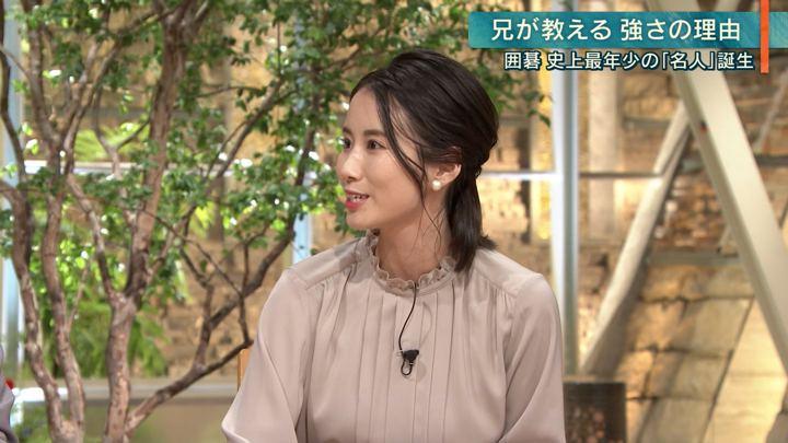 2019年10月08日森川夕貴の画像07枚目