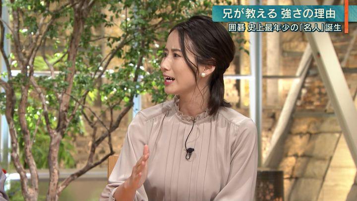 2019年10月08日森川夕貴の画像09枚目
