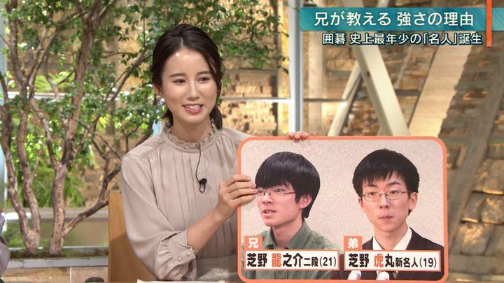 2019年10月08日森川夕貴の画像11枚目