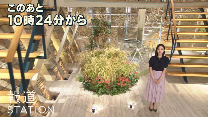 2019年10月09日森川夕貴の画像01枚目