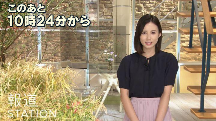 2019年10月09日森川夕貴の画像02枚目