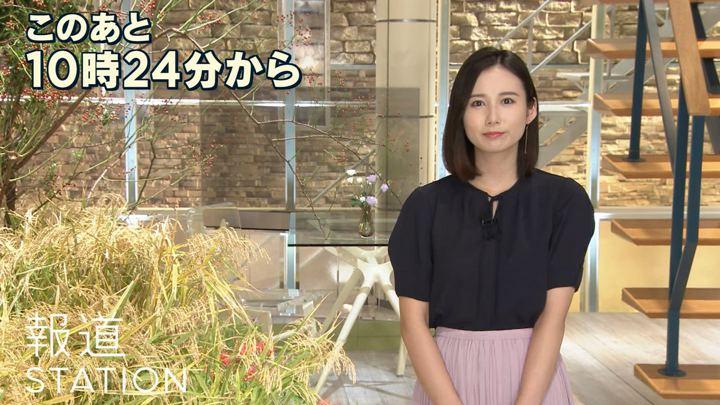 2019年10月09日森川夕貴の画像03枚目