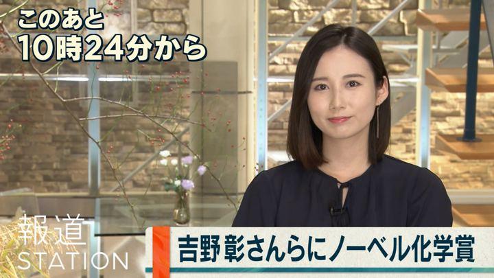 2019年10月09日森川夕貴の画像04枚目
