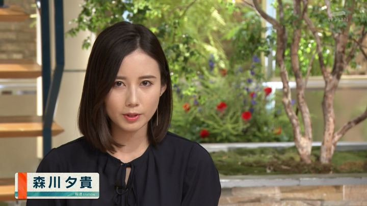 2019年10月09日森川夕貴の画像09枚目