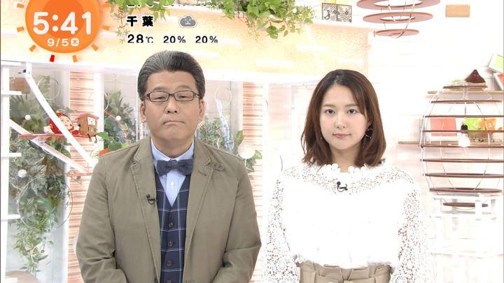 2019年09月05日永尾亜子の画像01枚目