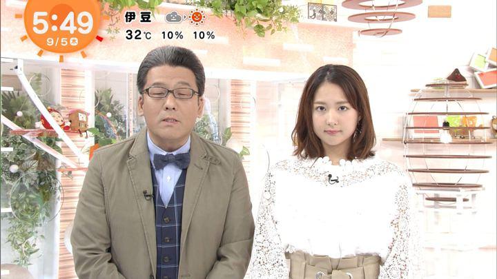 2019年09月05日永尾亜子の画像02枚目