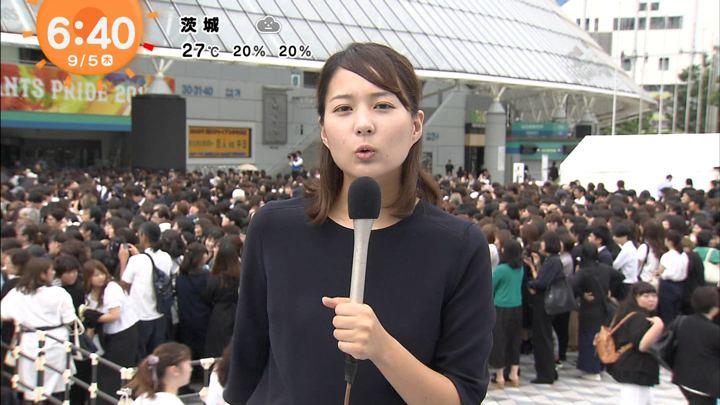 2019年09月05日永尾亜子の画像03枚目