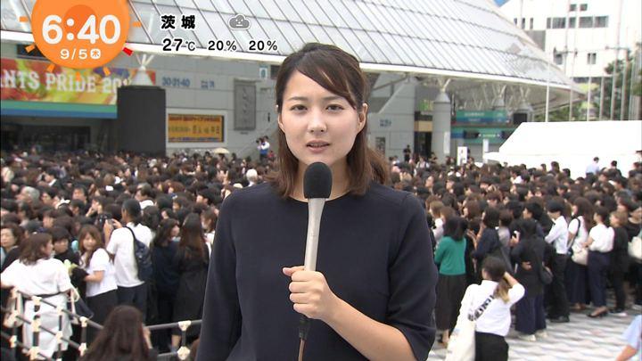 2019年09月05日永尾亜子の画像04枚目