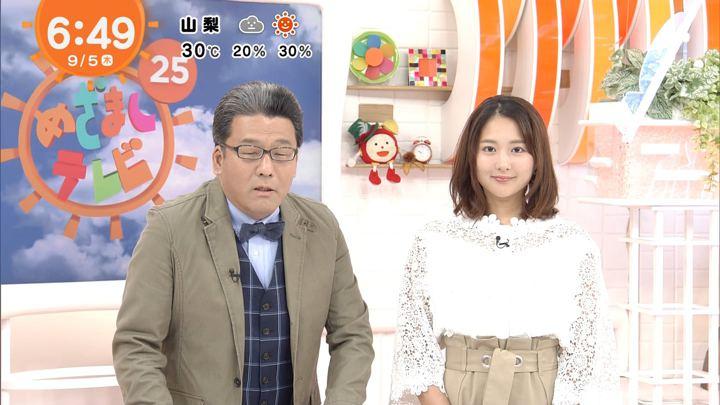 2019年09月05日永尾亜子の画像05枚目