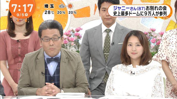 2019年09月05日永尾亜子の画像06枚目
