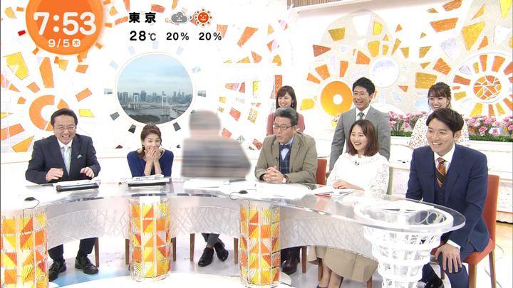 2019年09月05日永尾亜子の画像09枚目