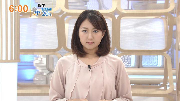 2019年09月08日永尾亜子の画像01枚目