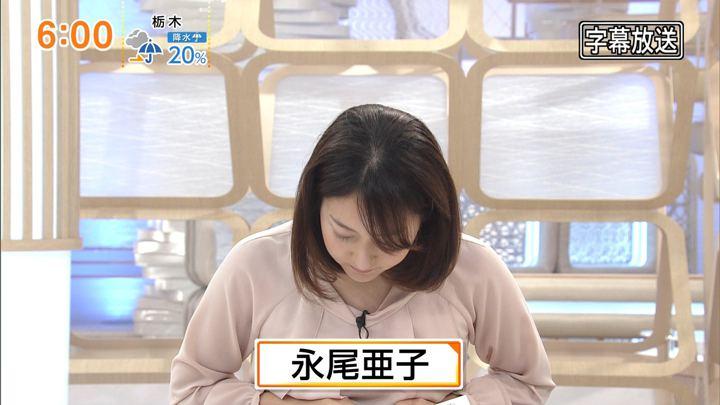 2019年09月08日永尾亜子の画像02枚目