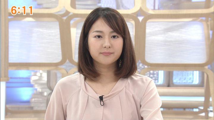 2019年09月08日永尾亜子の画像06枚目