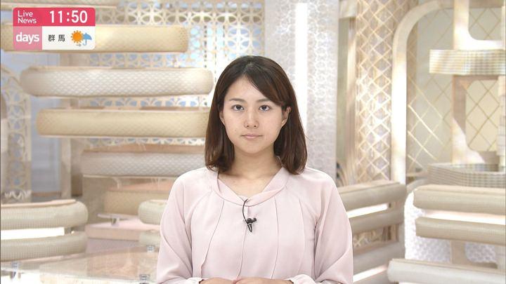 2019年09月08日永尾亜子の画像07枚目