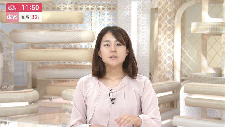 2019年09月08日永尾亜子の画像09枚目