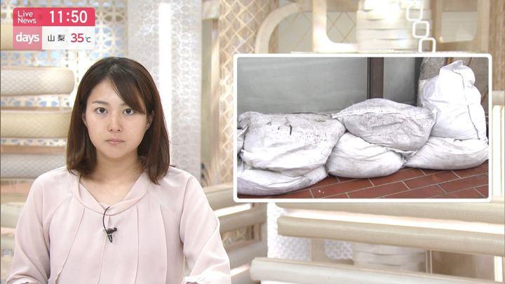 2019年09月08日永尾亜子の画像10枚目