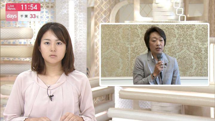 2019年09月08日永尾亜子の画像11枚目