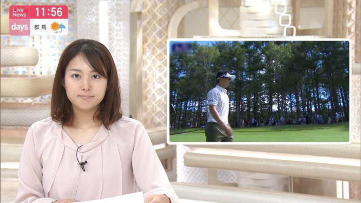 2019年09月08日永尾亜子の画像12枚目