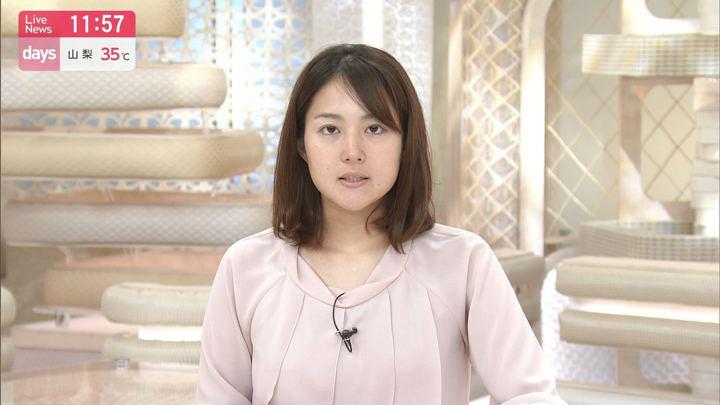 2019年09月08日永尾亜子の画像13枚目