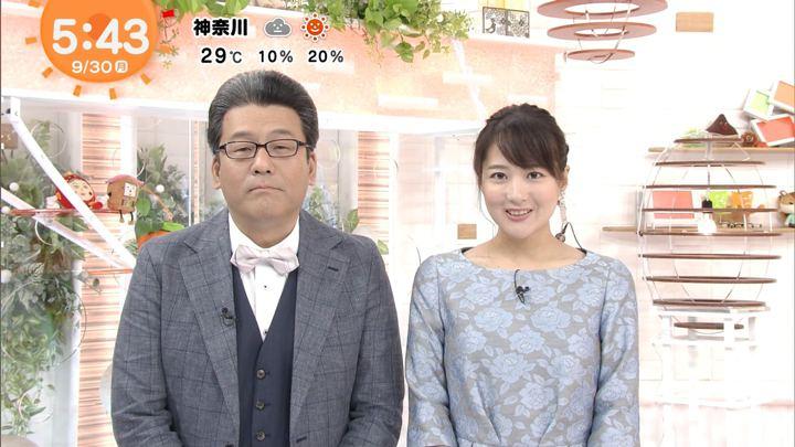 2019年09月30日永尾亜子の画像02枚目