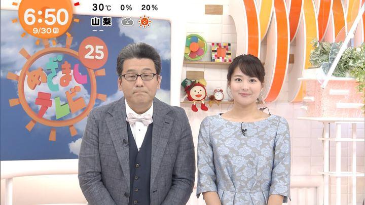 2019年09月30日永尾亜子の画像05枚目