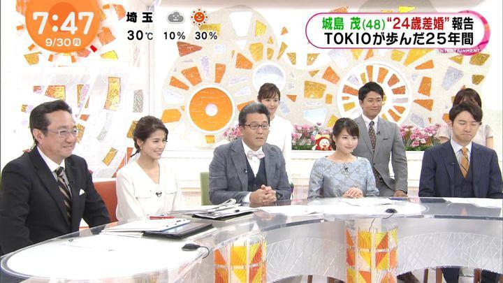 2019年09月30日永尾亜子の画像07枚目