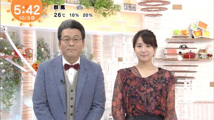 2019年10月03日永尾亜子の画像01枚目