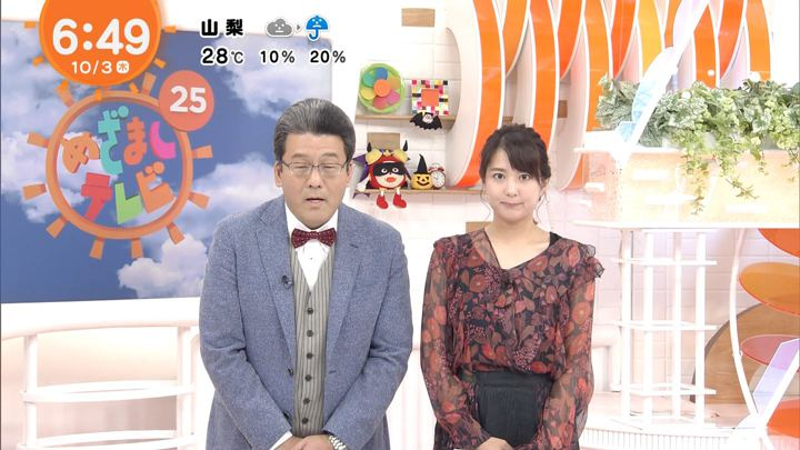 2019年10月03日永尾亜子の画像04枚目