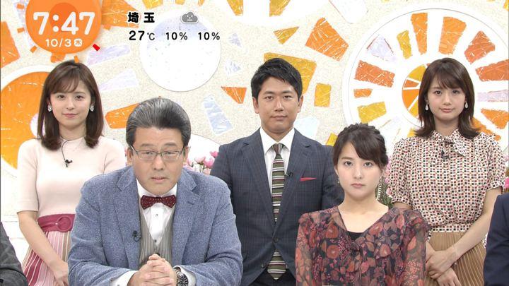 2019年10月03日永尾亜子の画像05枚目