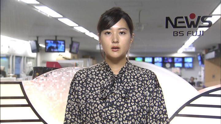 2019年10月04日永尾亜子の画像02枚目