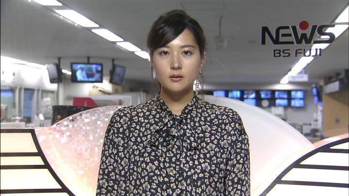 2019年10月04日永尾亜子の画像03枚目