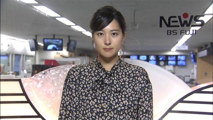 2019年10月04日永尾亜子の画像05枚目