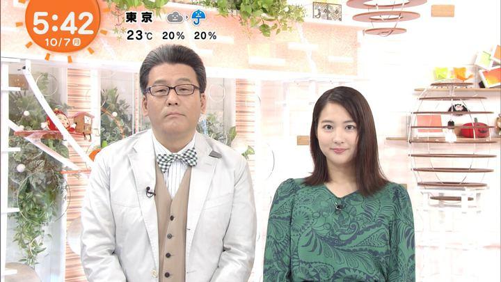 2019年10月07日永尾亜子の画像01枚目