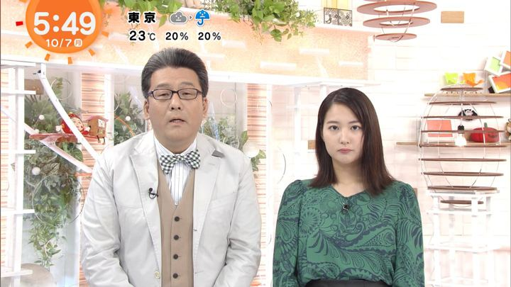 2019年10月07日永尾亜子の画像03枚目