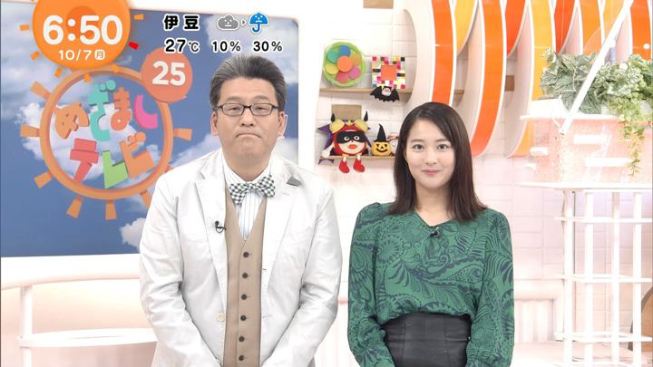 2019年10月07日永尾亜子の画像05枚目