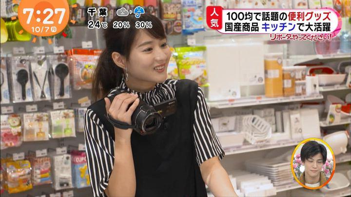2019年10月07日永尾亜子の画像07枚目