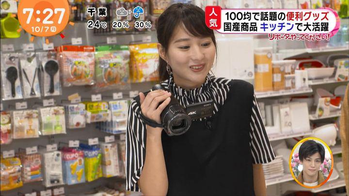 2019年10月07日永尾亜子の画像08枚目