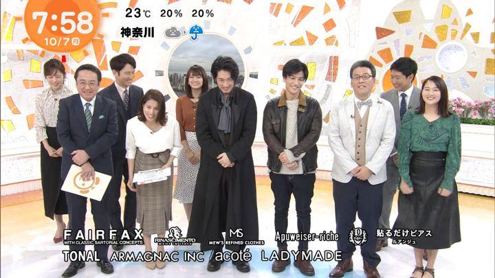 2019年10月07日永尾亜子の画像09枚目