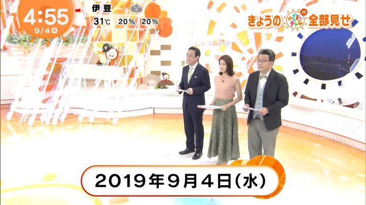2019年09月04日永島優美の画像01枚目