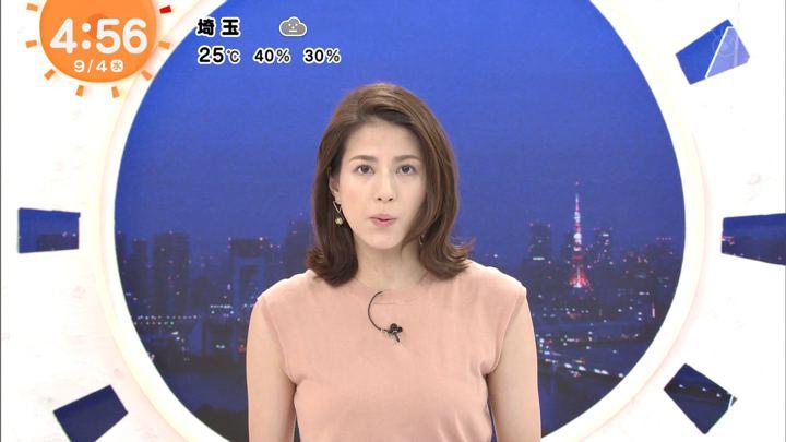 2019年09月04日永島優美の画像02枚目