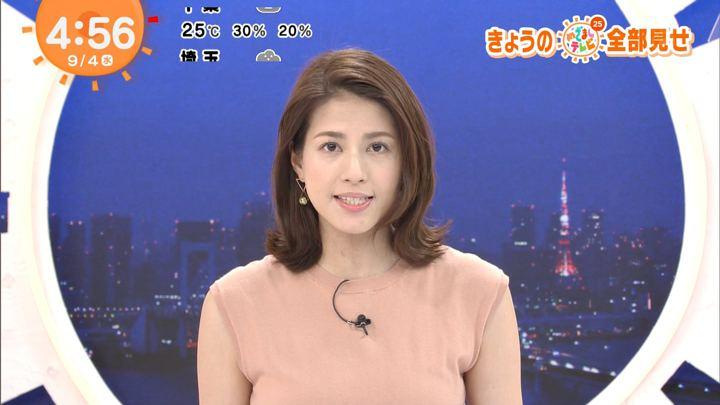 2019年09月04日永島優美の画像03枚目