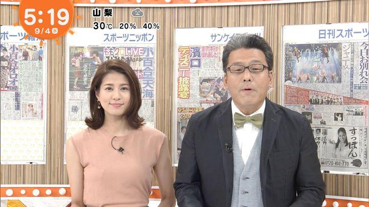 2019年09月04日永島優美の画像06枚目