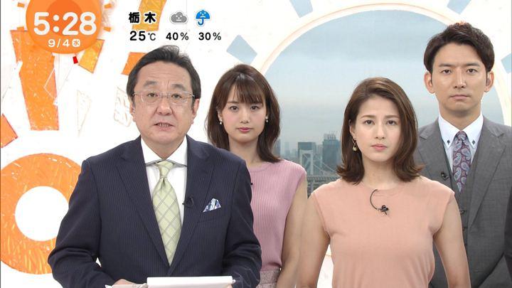 2019年09月04日永島優美の画像07枚目