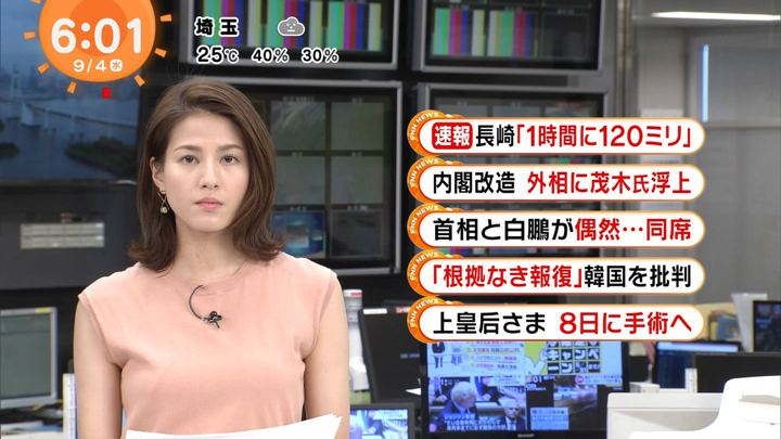 2019年09月04日永島優美の画像10枚目