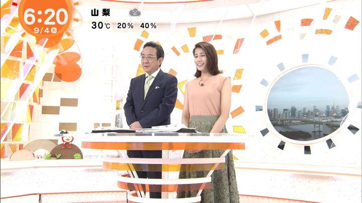 2019年09月04日永島優美の画像11枚目