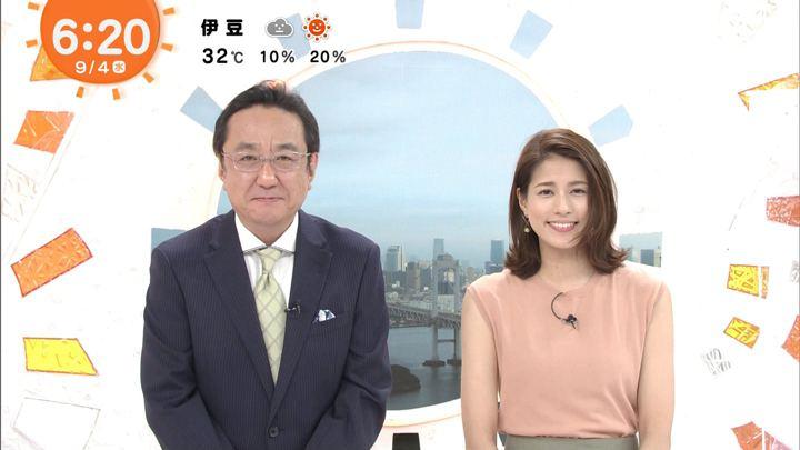 2019年09月04日永島優美の画像12枚目