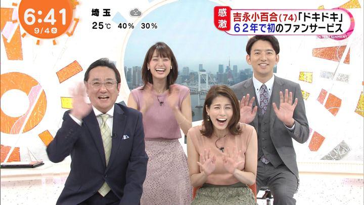 2019年09月04日永島優美の画像14枚目